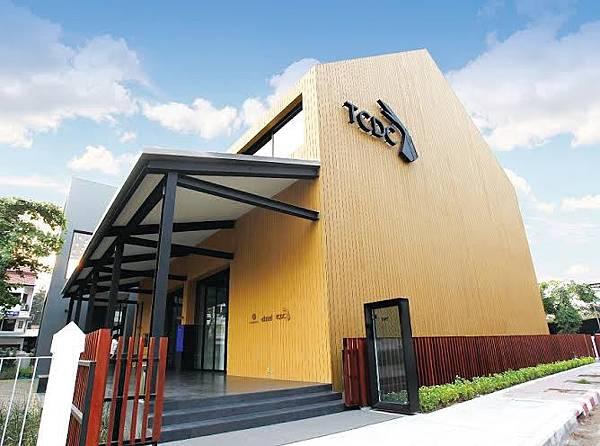 清邁泰國創意設計中心TCDC