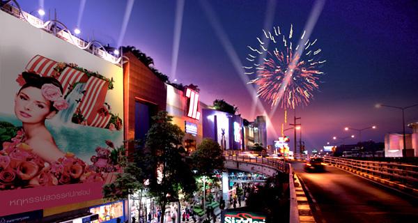 thw mall bangkapi