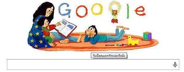 8月12日泰國google首頁