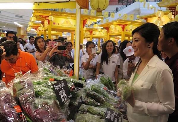 英拉曼谷商場購買素食邀民眾參與九皇齋節
