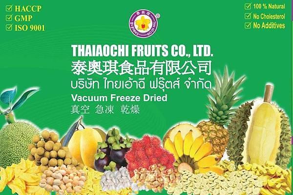 泰國100%水果乾(榴槤乾)