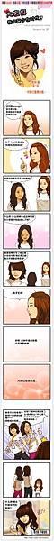 总第1话泰妍篇1.jpg