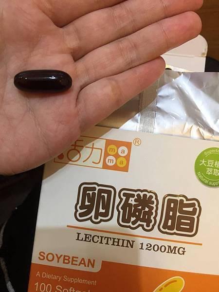 乳腺炎卵磷脂可以一天吃6顆.jpg