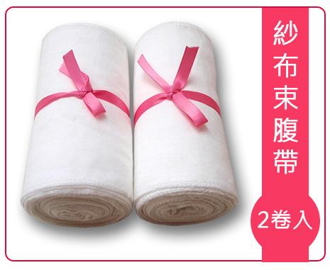 Pure cotton postpartum corset belt1.jpg