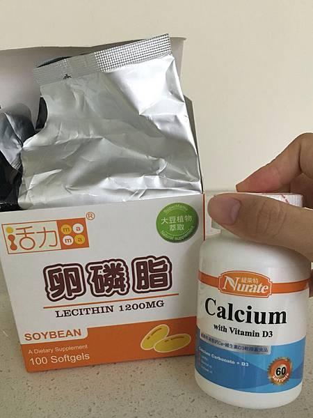 卵磷脂和鈣