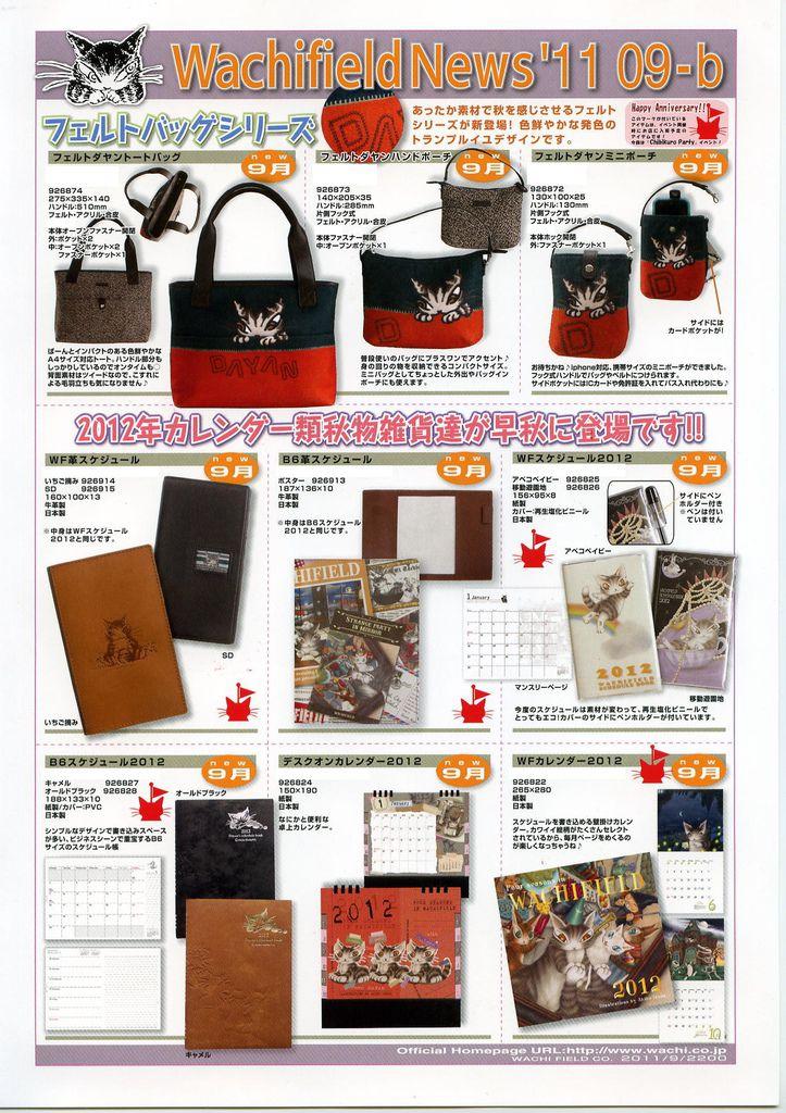 NEWS11-09-b.jpg