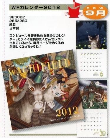 NEWS11-09-b-9.jpg
