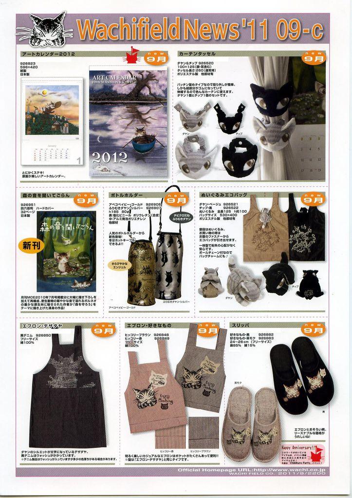NEWS11-09-c.jpg
