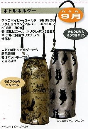 NEWS11-09-c-4.jpg