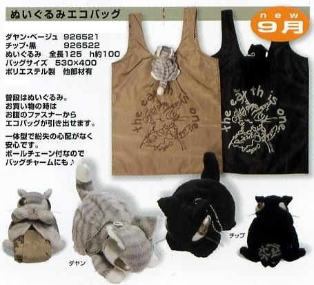 NEWS11-09-c-5.jpg