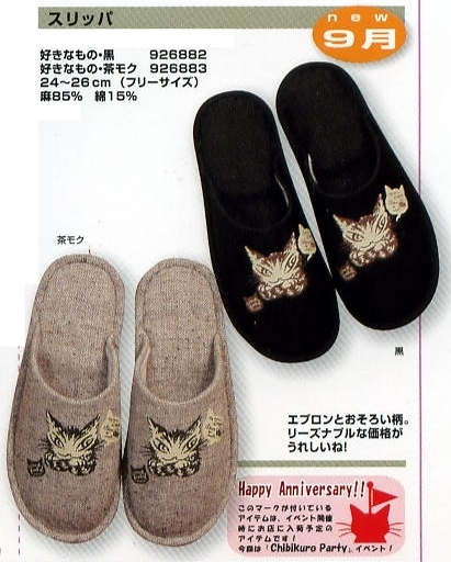 NEWS11-09-c-8.jpg