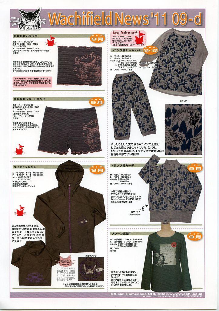 NEWS11-09-d.jpg