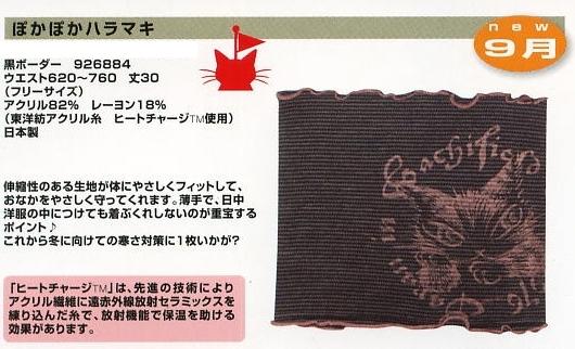 NEWS11-09-d-1.jpg