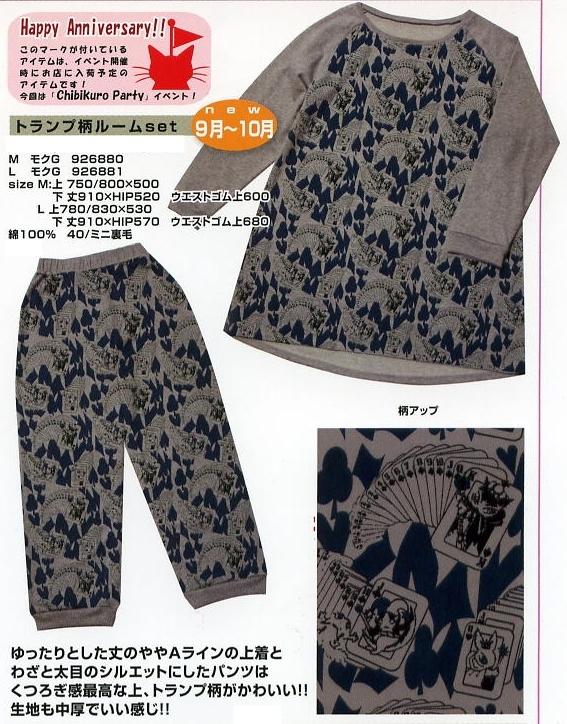 NEWS11-09-d-4.jpg