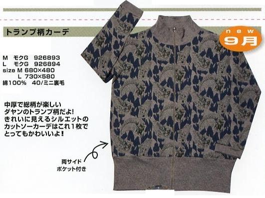 NEWS11-09-d-5.jpg