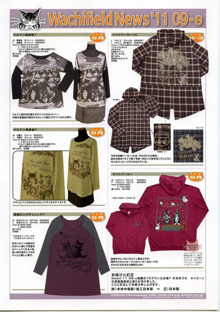 NEWS11-09-e.jpg