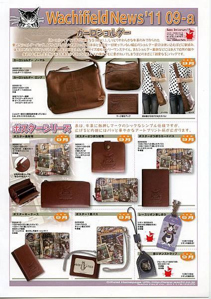 NEWS11-09-a.jpg