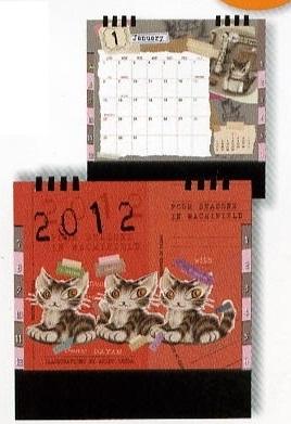 2012台製-桌曆.jpg