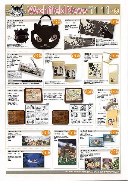 news11-11-e.jpg