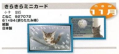 news11-11-e-8.jpg