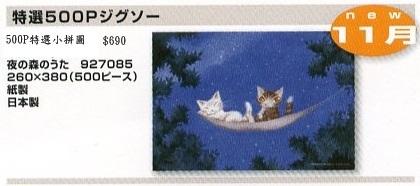 news11-11-e-11.jpg