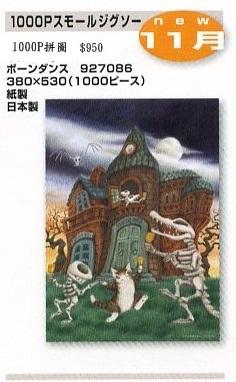 news11-11-e-12.jpg