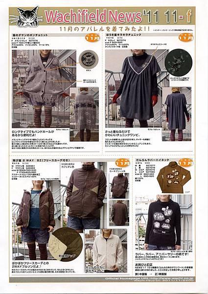 news11-11-f.jpg