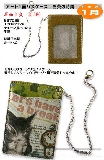 news12-01-a-4.jpg