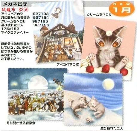 news12-01-b-5.jpg