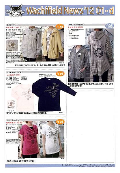 news12-01-d.jpg