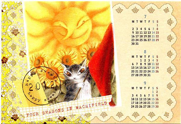 來店禮-月曆明信片-3.jpg