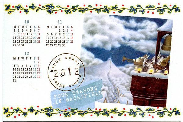 來店禮-月曆明信片-4.jpg
