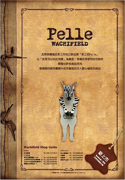 pelle1-a.jpg