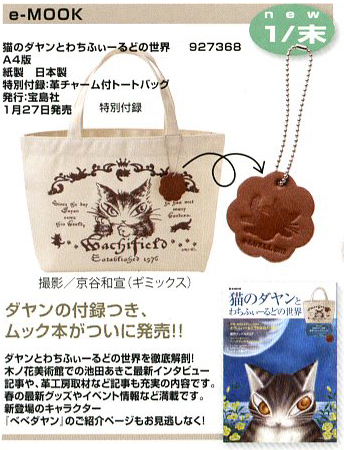 news12-02-b-1.jpg