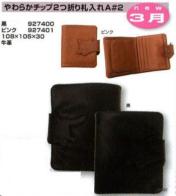 news2012-03-a-2.jpg