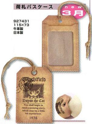 news2012-03-a-8.jpg