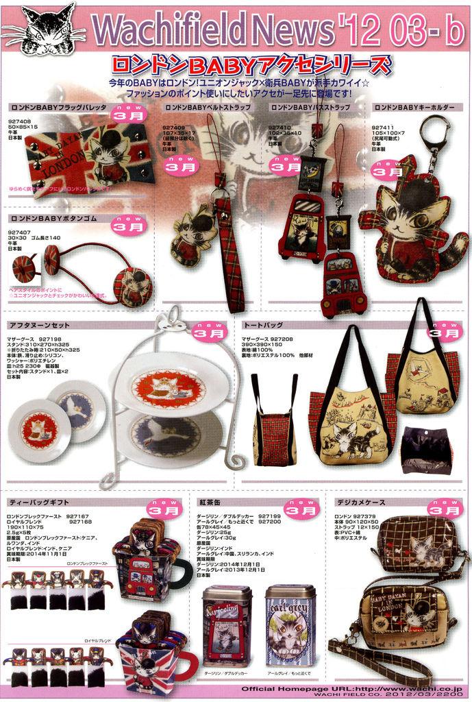 news2012-03-b.jpg