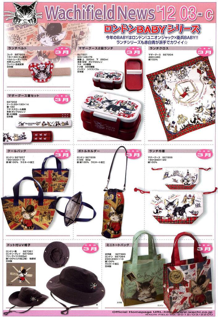 news2012-03-c.jpg