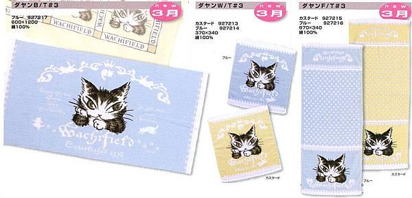 news2012-03-d-1.jpg