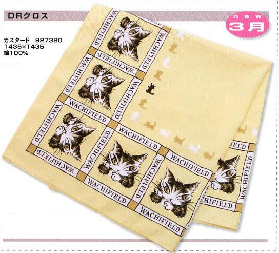 news2012-03-d-2.jpg