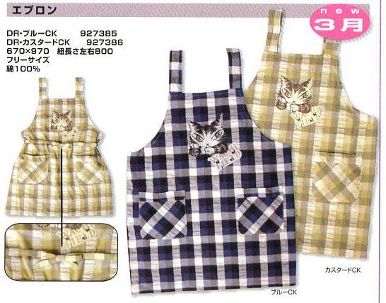 news2012-03-d-3.jpg