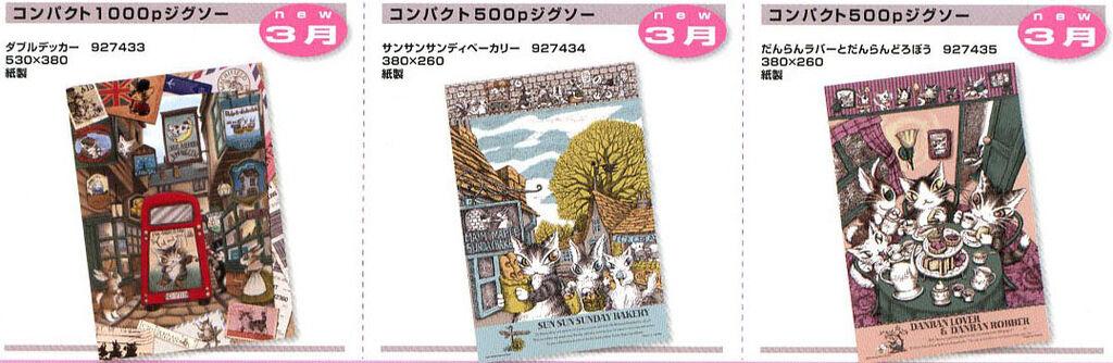 news2012-03-d-4.jpg