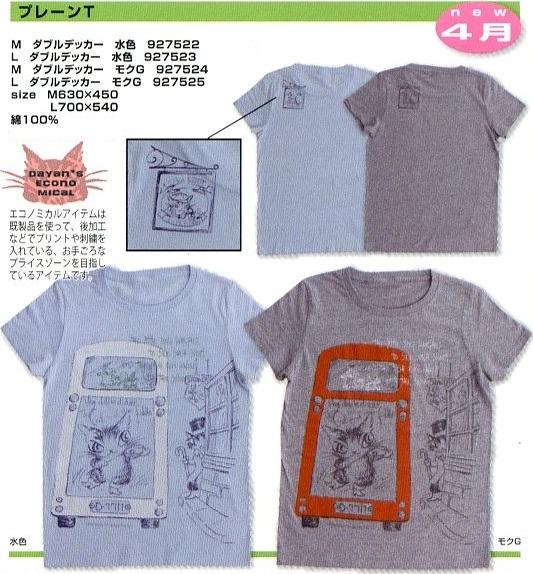 news12-04-d-7