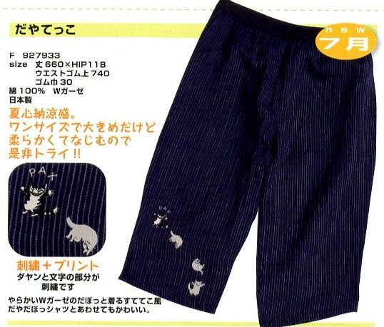 news12-07c-3
