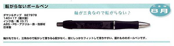 news12-08-b-3