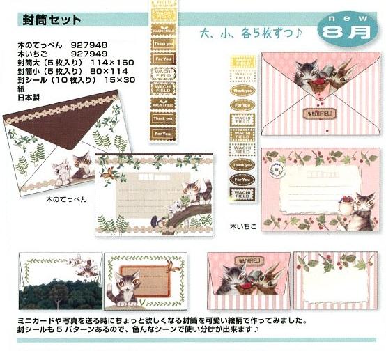 news12-08-b-2