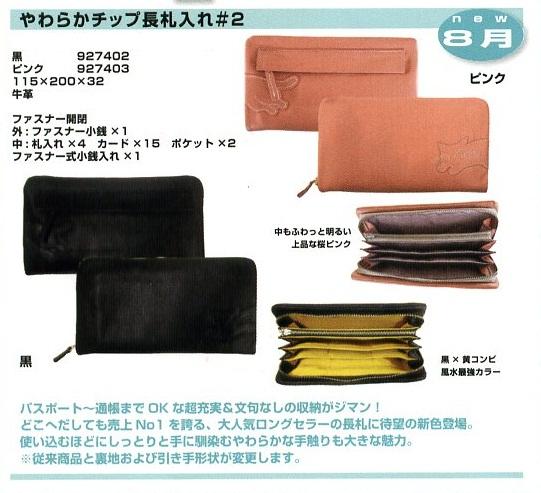 news12-08-d-1