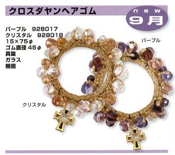 news12-09-a-8