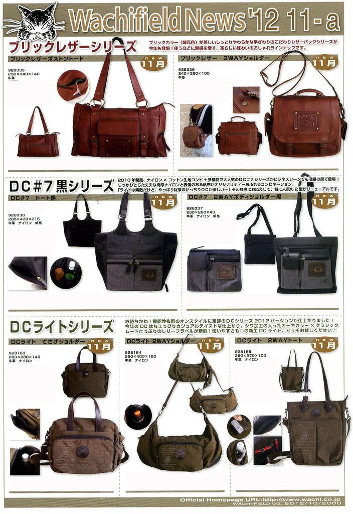 news12-11-a