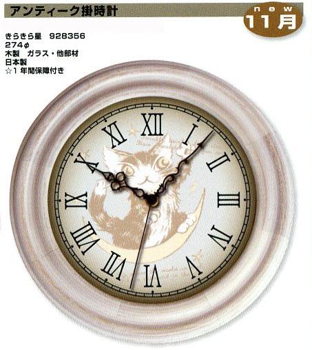 news12-11-b-5